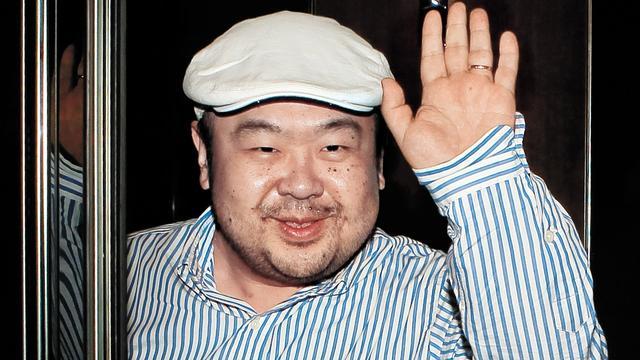 Maleisië bevestigt identiteit Kim Jong-nam op basis van dna kind