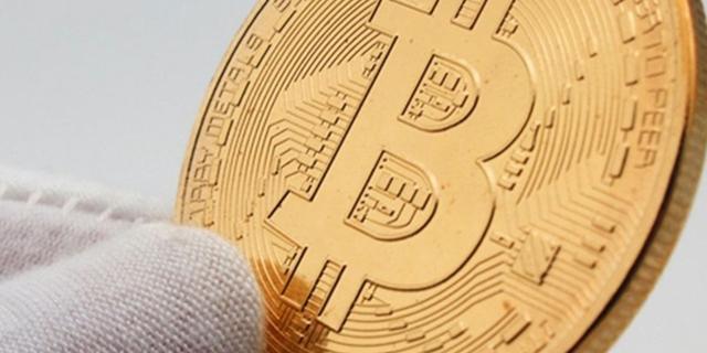 'Aantal websites met 'mining-malware' voor cryptovaluta groeit'