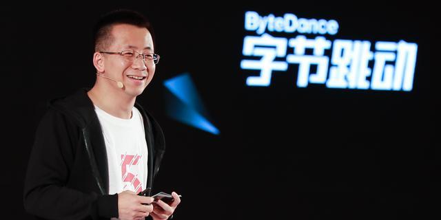 ByteDance sleept Tencent voor rechter wegens vermeende monopoliepositie