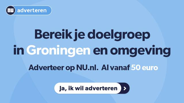 NUadverteren