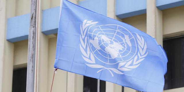 Hackers drongen binnen op computernetwerk van Verenigde Naties