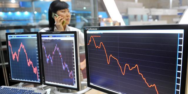 Samsung omlaag op beurs in Zuid-Korea