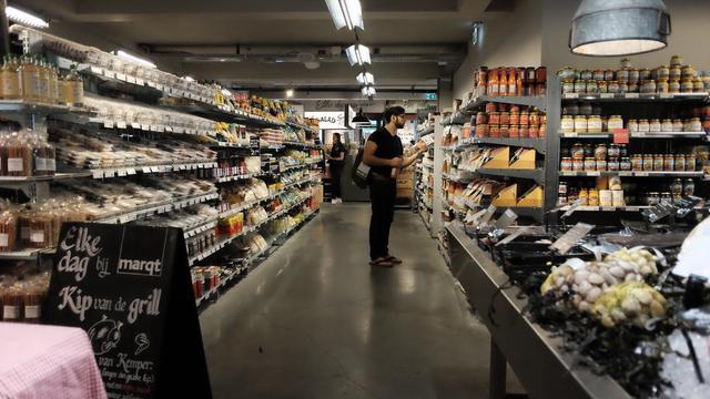 'Supermarktketen Marqt staat te koop'