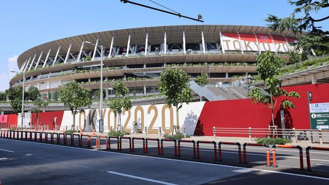 Japan National Stadium.