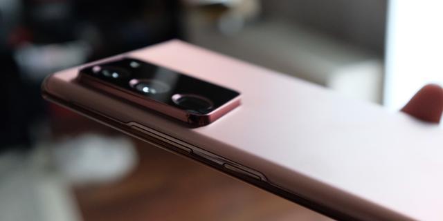 Samsung denkt dit jaar geen nieuwe Galaxy Note uit te brengen om chiptekort
