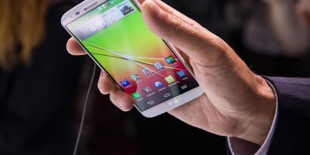 'LG maakt kleinere versie van G2'