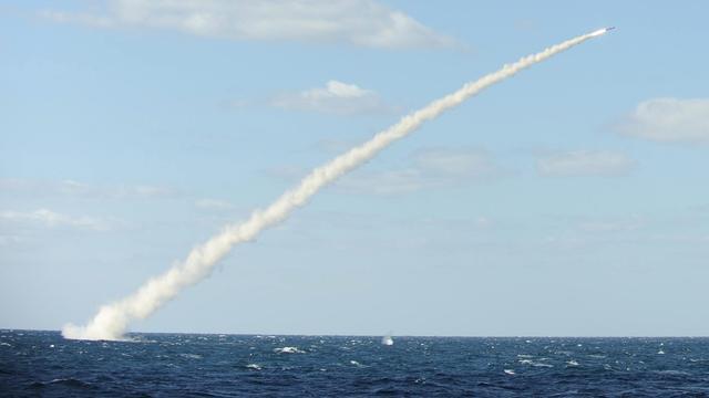 VS beschuldigt Rusland van schending nucleair verdrag