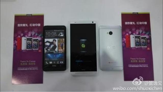 'HTC One Max medio oktober geïntroduceerd'