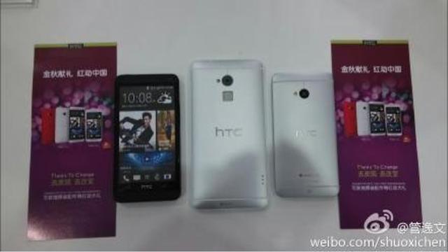 HTC One Max met vingerafdrukscanner te zien