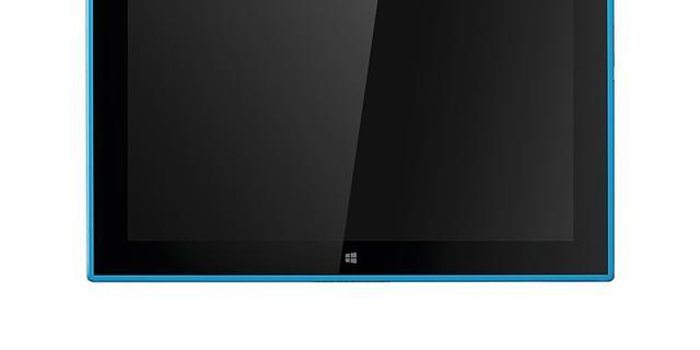 Nieuwe persfoto van Nokia-tablet Lumia 2520 lekt uit