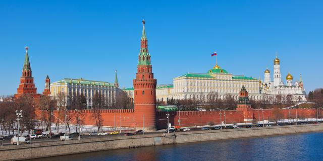 Moskou vindt Oekraïnekritiek EU ongepast