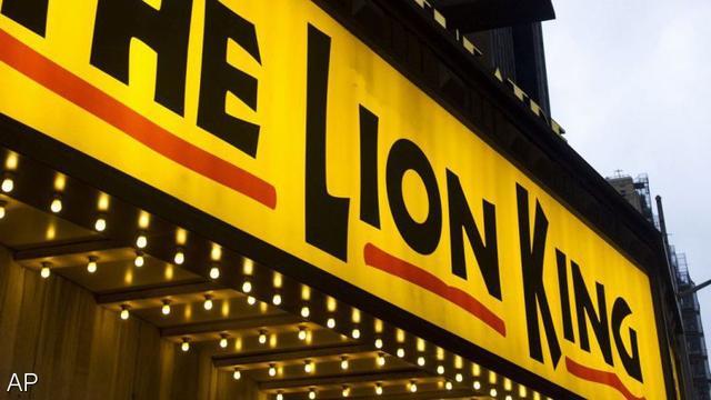 Musical The Lion King komt terug in Nederland