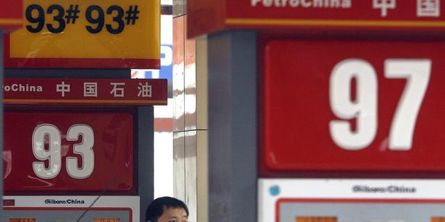 PetroChina boekt laagste winst in vijf jaar