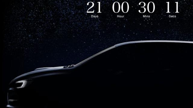 Subaru toont Levorg Concept in Tokio