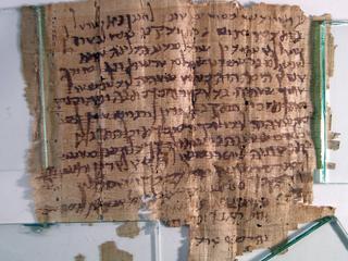 In totaal zestien originele manuscripten te zien