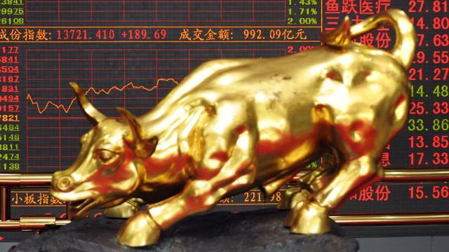 Uitverkoop Chinese aandelen houdt aan
