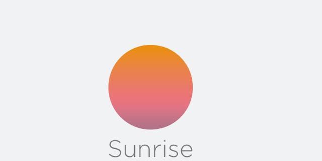 Agenda-app Sunrise nu ook beschikbaar voor iPad