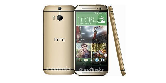 Nieuw beeld opvolger HTC One gelekt