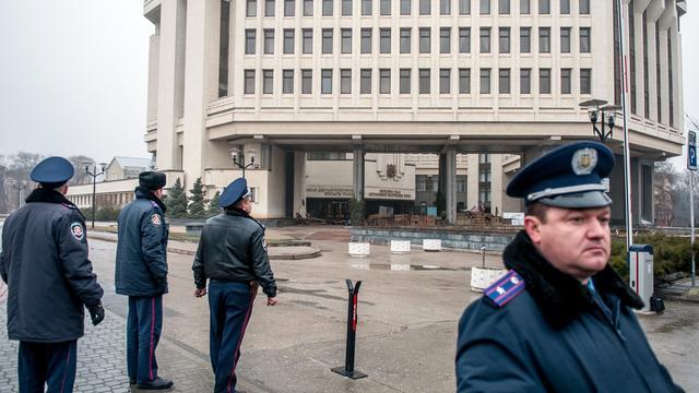 Justitie Oekraïne wil leiders Krim vervolgen