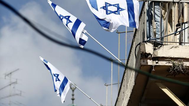Israël hekelt Amnesty om 'schandalig' rapport