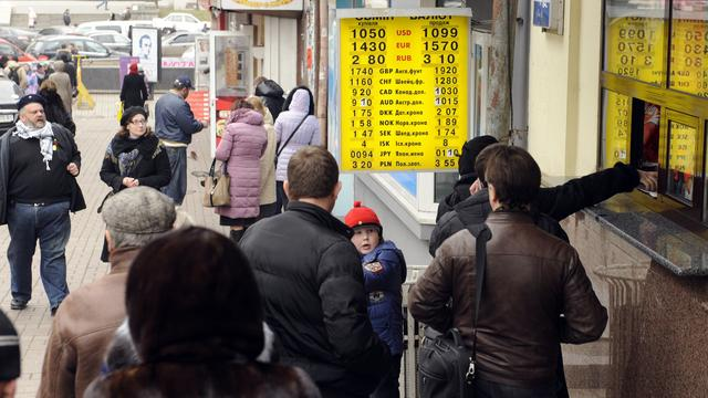 IMF licht financiële situatie Oekraïne door
