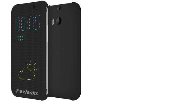 'Smart cover' voor opvolger HTC One gelekt
