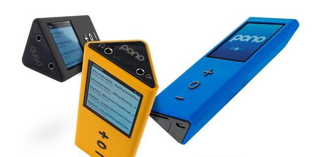 Zanger Neil Young komt met iPod-concurrent