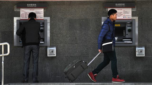China, Japan en Zuid-Korea dichter bij vrijhandelsverdrag