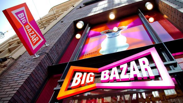 Big Bazar opent kleine stadswinkel