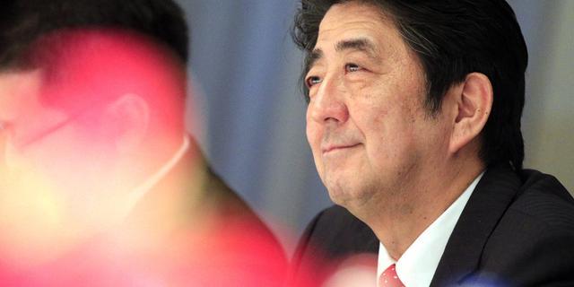Japanse premier Shinzo Abe ontvangt koningspaar