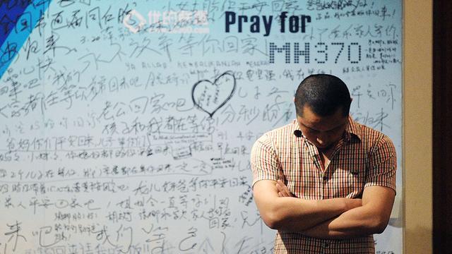 'Australisch bedrijf heeft mogelijk wrak MH 370 gelokaliseerd'