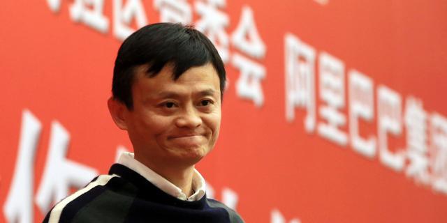 Alibaba-baas Jack Ma geen 'belangrijke ondernemer' volgens Chinese overheid