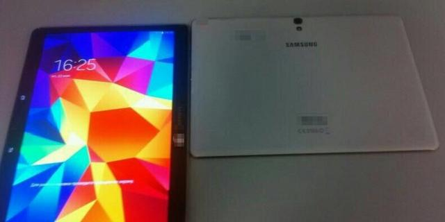 Samsung Galaxy Tab S krijgt vingerafdrukscanner