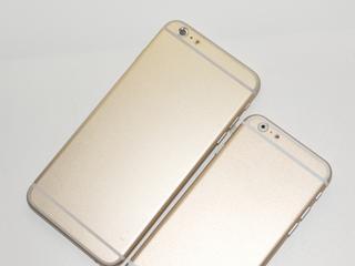 iPhone 6 zou eerste iPhone met nfc-chip zijn
