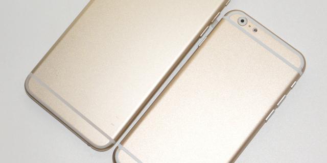 'Grotere iPhone 6 mogelijk vertraagd door productieproblemen'