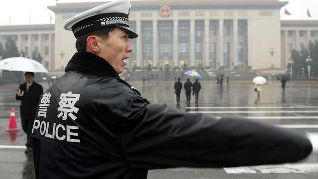 Groep buitenlandse toeristen opgepakt in China