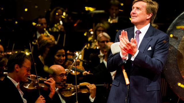 Koning opent muziekcentrum TivoliVredenburg