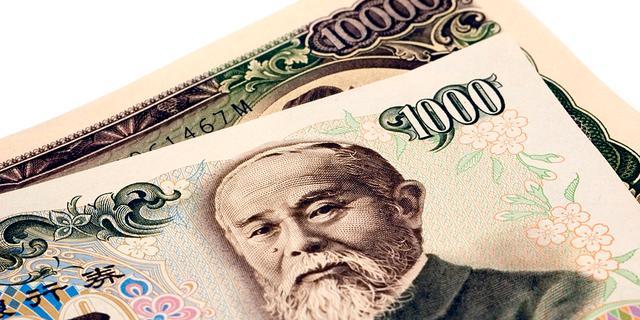 Euro op tienjarig dieptepunt tegen Japanse yen