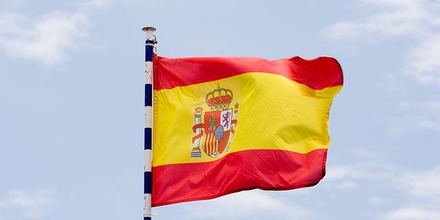 Nederlander zwaargewond door quad-ongeluk op Mallorca