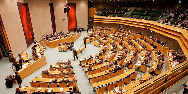 'Kamerfracties willen uitgaven geheim houden'