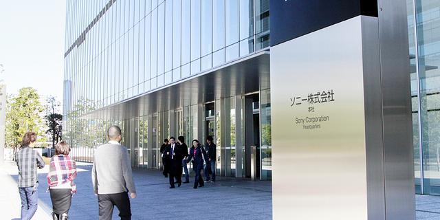 Sony ziet smartphoneverkopen halveren