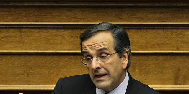 Samaras vindt schriftelijke belofte aan Brussel niet nodig