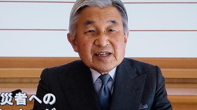 Japanse keizer in ziekenhuis