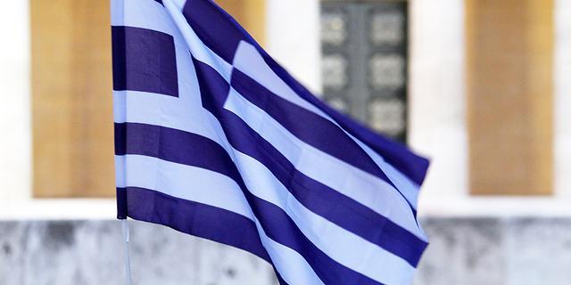 Extra vergadering eurozone wegens Griekenland
