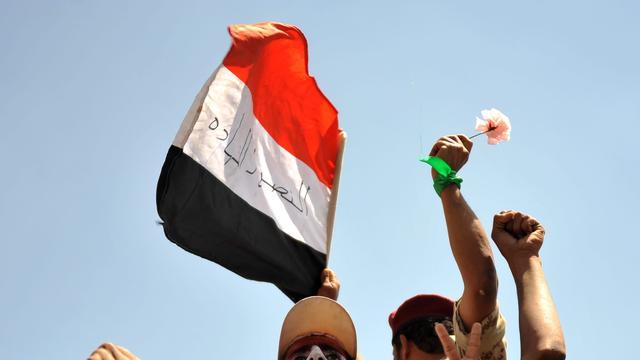 Betoging voor onafhankelijkheid Zuid-Jemen