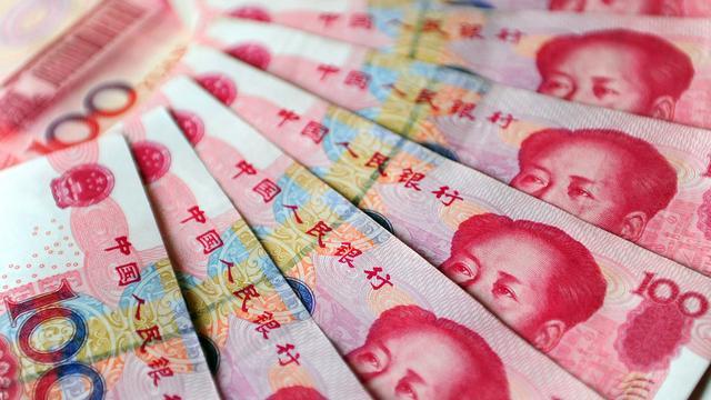 'ECB overweegt toevoeging yuan aan reserves'