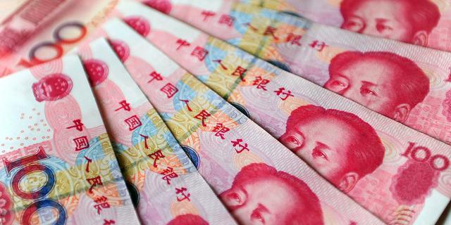 China waardeert yuan fors af