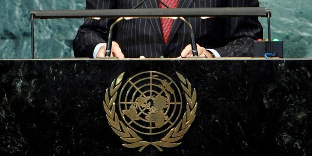 Canada stapt uit Kyoto Protocol