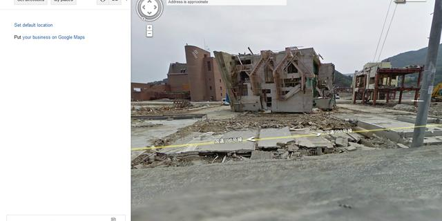 Google brengt Japan in kaart na tsunami