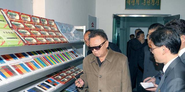 Noordkoreaanse leider Kim Jong-il overleden